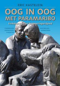 oog in oog paramaribo